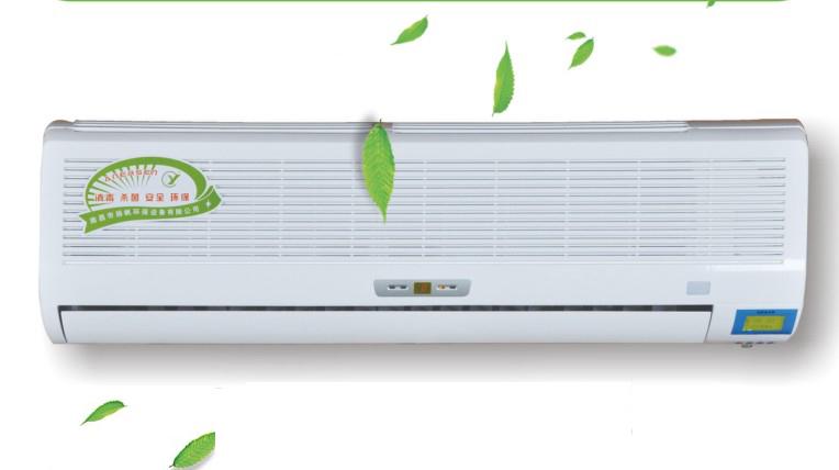 紫外线医用空气消毒机壁挂式