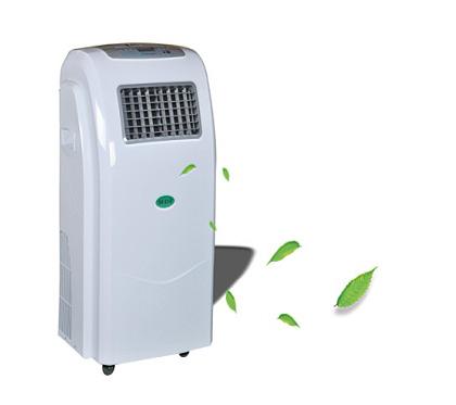 紫外线医用空气消毒机移动式