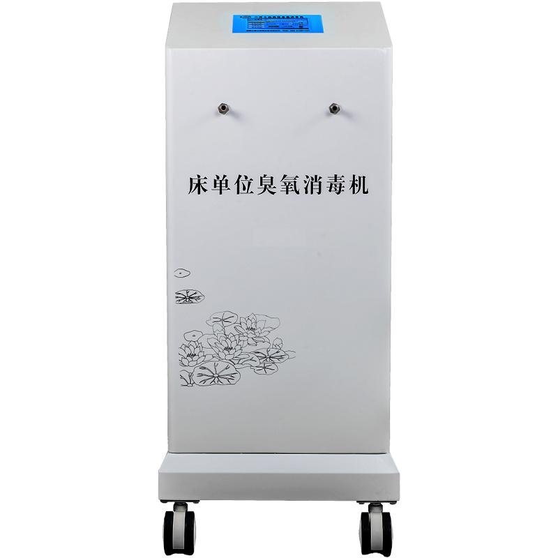 医用床单位消毒机(金属平板款)