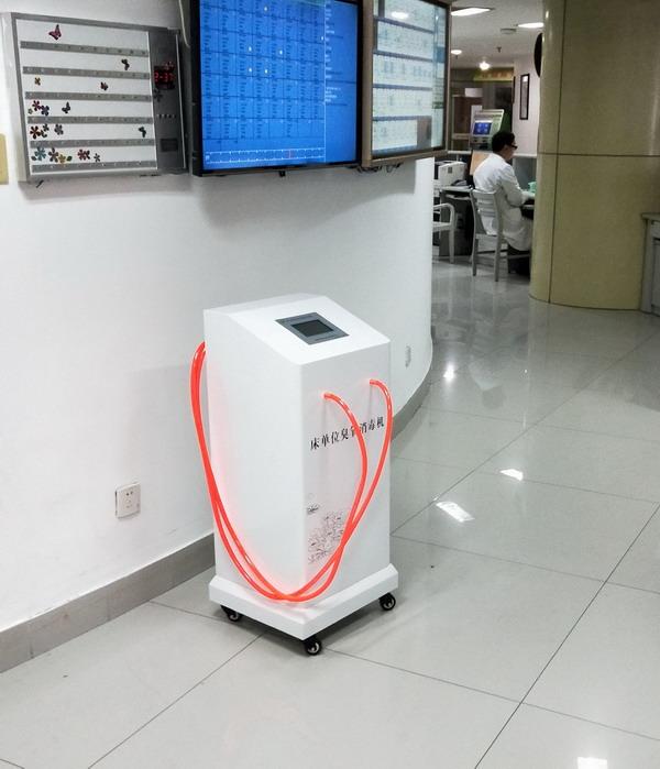 床单位臭氧消毒机一批采购项目
