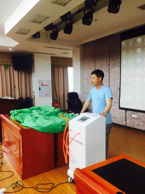 祝贺安尔森床单位臭氧消毒机进入重庆南岸区